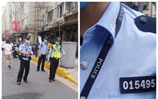 拦路乱开罚单 上海出租车司机杠上伪交警