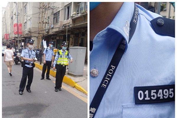 攔路亂開罰單 上海出租車司機槓上偽交警