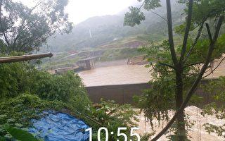 重庆调节坝排放大量洪水 居民遭噪音搅扰