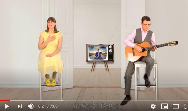 兩位英國音樂人為何疾呼中國人退黨