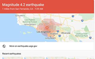 南加州发生4.2级地震 多次余震