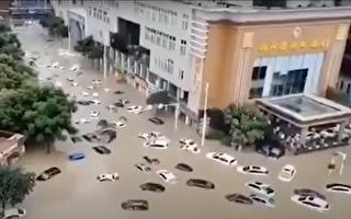 7月17日,湖北省恩施市城区大面积被淹,部分路段积水深达数米。(视频截图)