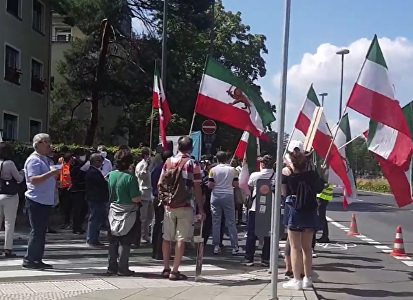 2020年7月17日,伊朗人在德國法蘭克福中領館前抗議中共在伊朗搞擴張。(大紀元)