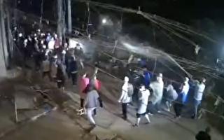 河南省洛阳市刘富村面临被整村强拆,拆迁队半夜三点突袭。(视频截图)
