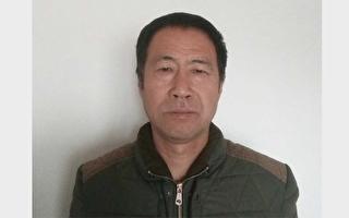 河北農民揭貪腐遭報復 上訪維權更添冤情