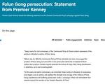 加國亞省省長康尼譴責中共鎮壓法輪功 悼受難者