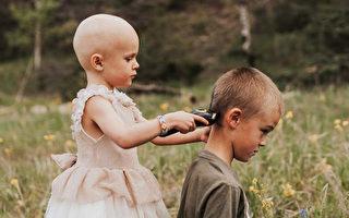 德克萨斯州男孩剃光头 只为三岁患癌妹妹