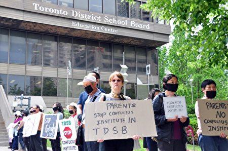 多倫多民眾抗議孔子學院進入多倫多教育局。(大紀元)