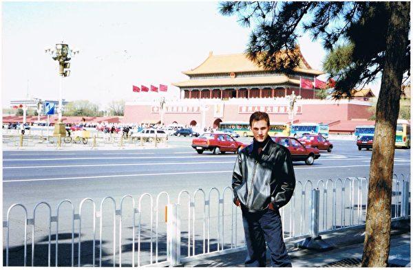 2002年3月7日,Stuart在天安門廣場拍照留念。(Denice Johnson提供)