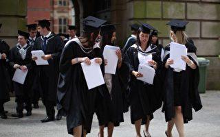 英國10多所大學因疫情面臨破產風險