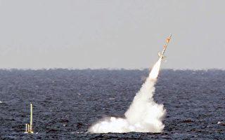 美国冷战武器今派用场 攻击型核潜艇
