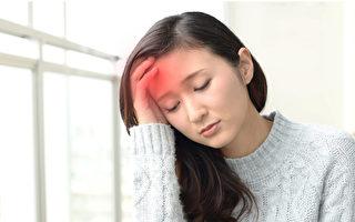 头疼不可轻忽 医师提醒警惕血管病变
