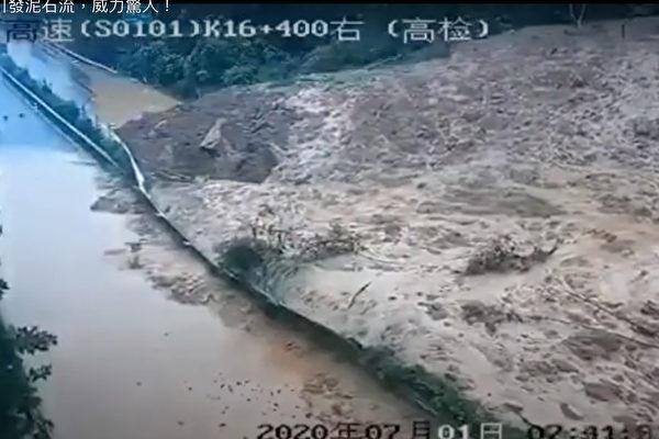 【現場視頻】重慶綦萬泥石流 阻塞高速