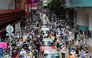 中共黑手伸进香港大学 学生组织遭全方位打压