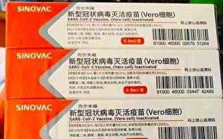 文件曝北京幾類人優先打疫苗 專家:臨床試驗