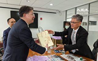 紐約經文處新任處長李光章 訪大紀元媒體集團