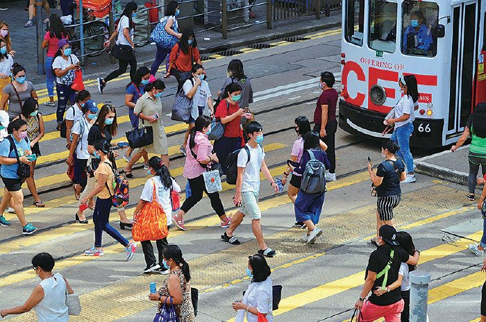即使面臨失業和高稅收 香港精英也要移民他國