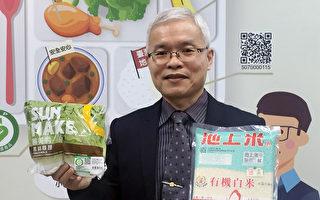 台农委会订立进口米限制输入草案 最快9月公告实施