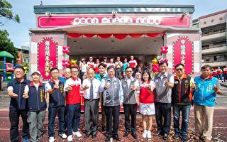 中坜国小120周年校庆 郑文灿再造新百年风华