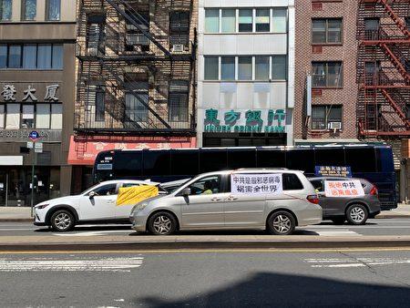 真相车队途径曼哈顿唐人街。