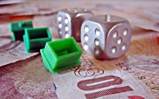 印花税新政推出   90%英国人买房无需缴费