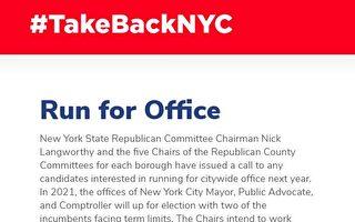 物極必反 共和黨要「奪回紐約市」