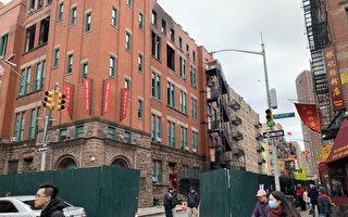 市长:斥资8千万重建华埠火灾楼
