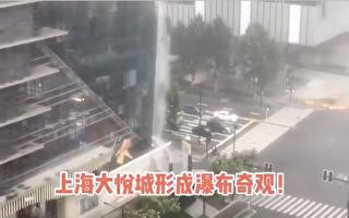 """上海暴雨""""中国第一高楼""""多层楼漏水严重"""