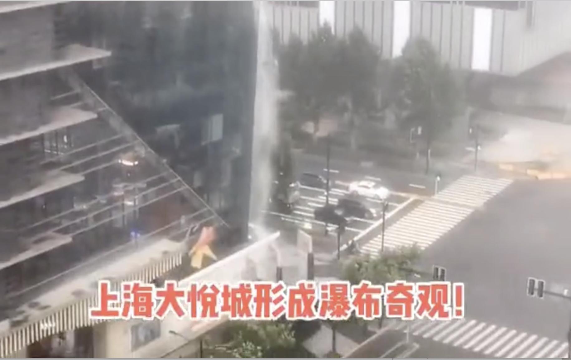 上海購物中心大悅城因為暴雨傾潟而上,形成了一道「瀑布」。(影片截圖)
