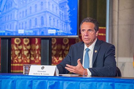 紐約州長庫默表示,已要求州內各校制定復學計畫,但不代表今年秋季一定會復學。
