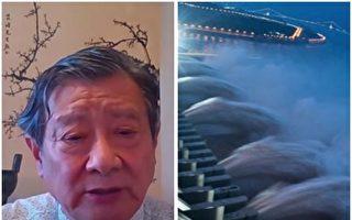 周晓辉:三峡大坝位移 中南海不得不背锅