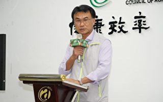 金門首現牛結節疹 台農委會:不排除病毒來自中國