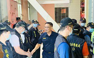 全國同步擴大臨檢 警政署副署長維護治安決心