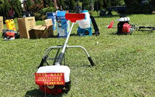 购置小型农机  员林市公所补助每台三千