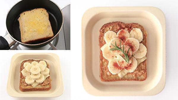 减肥早餐之:香蕉法国吐司。(高宝提供)