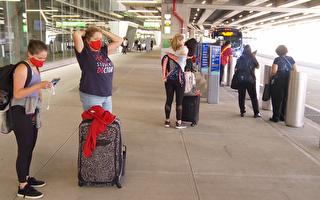 纽约市强制英国旅客隔离 派警方上门检查