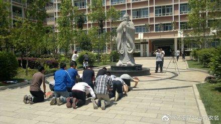 考生集體跪拜孔子。(微博網友)