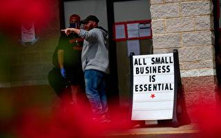 美小企業救助計劃 數億美元流向中企