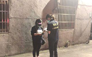 染愛滋懷孕女移工 凌晨訪友被逮追查接觸男子