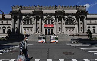纽约大都会博物馆将于8月底重新开放