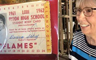 不可思议:六十年前丢失的钱包竟然找到