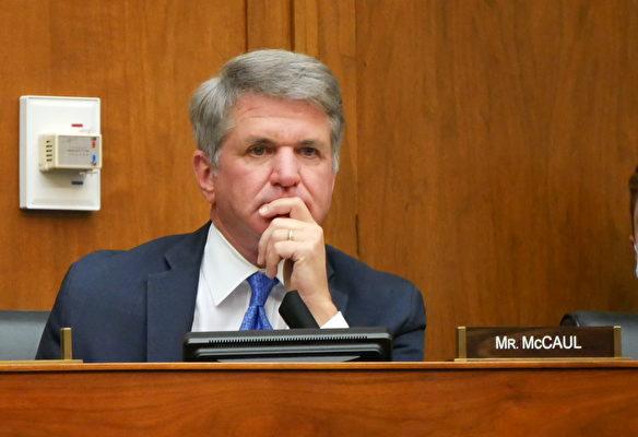 眾議院外委會副主席、聯邦議員麥考爾( Michael McCaul)(大紀元)