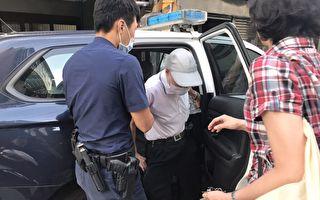 烈日难耐9旬老翁热倒路旁  平镇警方带回安置
