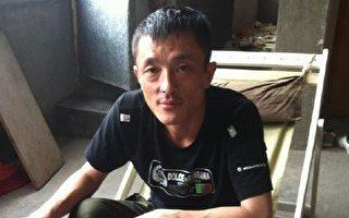 """翻墙遭打压 """"非新闻""""卢昱宇遭公安传唤警告"""