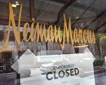 美上周87万人首次申领失业金 仍处于高位