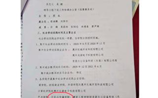 廣東高校生被學校「割韭菜」 提出三大訴求