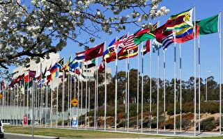 30国逾六百政要联署 吁停止迫害法轮功