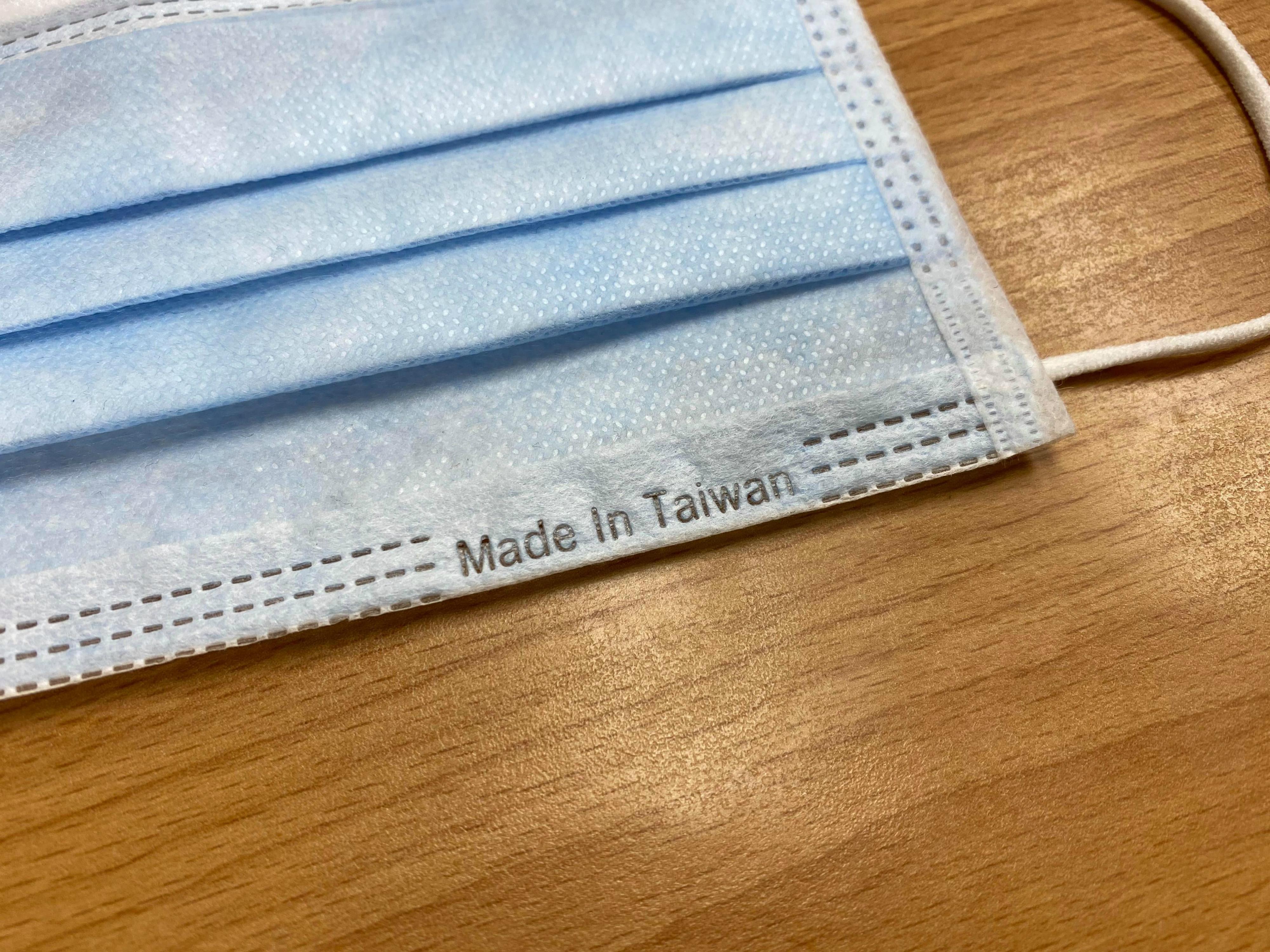 大陸山寨口罩現身台灣 被當場退貨