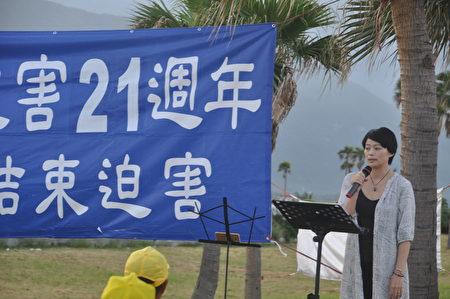 民进党花莲县党部执行长沈文魁执行长代理发言人林巾文说,鼓励学员坚守信仰,台湾是重视人权与民主的国家,希望把法轮功的美好分享给世界所有的人。