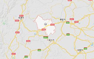 貴州畢節發生4.5級地震 震前鄰縣傳出怪聲